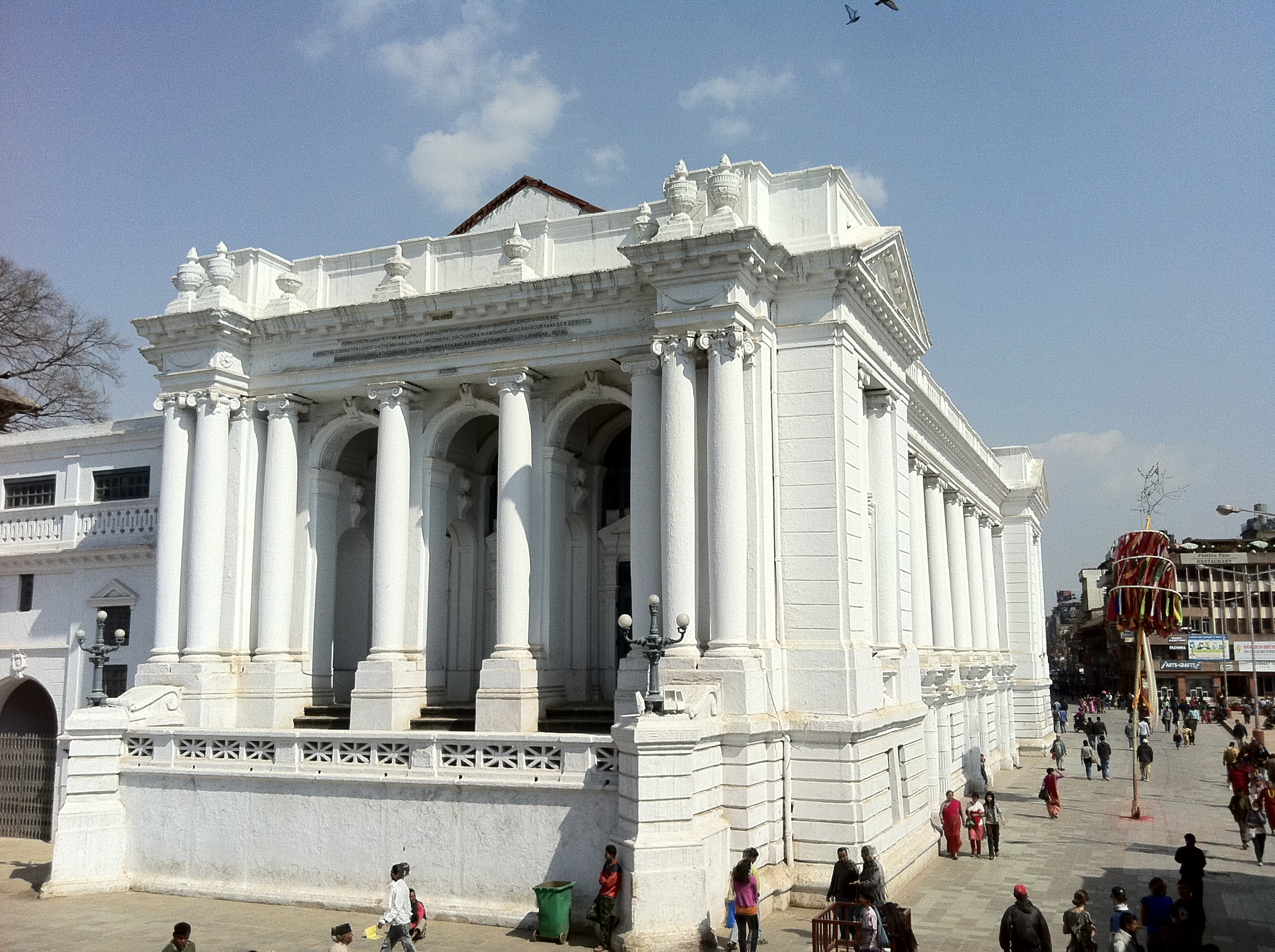 Gaddi Durbar Basantapur